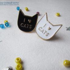 Значки I love cats